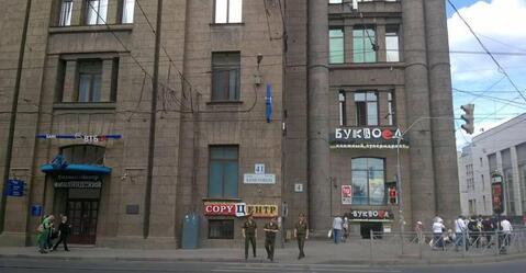 Аренда офиса. ул. Комсомола,