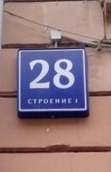 6 ти комнатная квартира - Фото 1