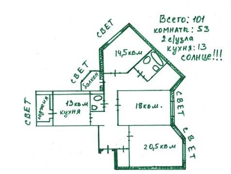 3комнатная квартира 101 метр въезжай и живи - Фото 1