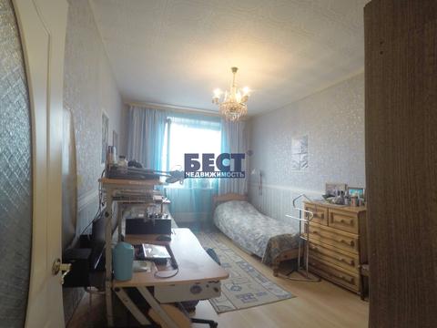 Трехкомнатная Квартира Москва, ЮАО - Южный округ, Братеево, м. . - Фото 4