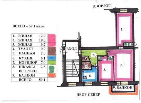Квартира в Подольске, 3-х комн, ул. Машиностроителей. - Фото 4