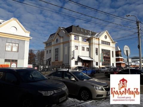 Сдается торговое помещение, Сергиев Посад г, 60м2 - Фото 2