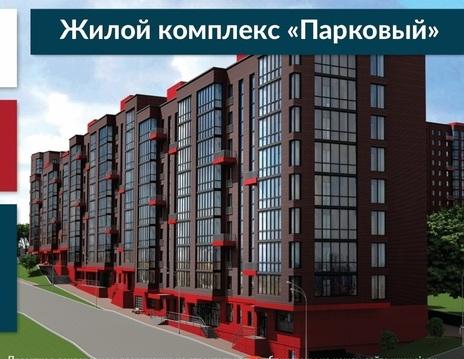 Новые помещения в Курзоне Кисловодска - Фото 1
