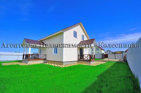 Совхоз Победа. Новый дом с четырьмя спальнями, двумя санузлами.Деревня - Фото 1