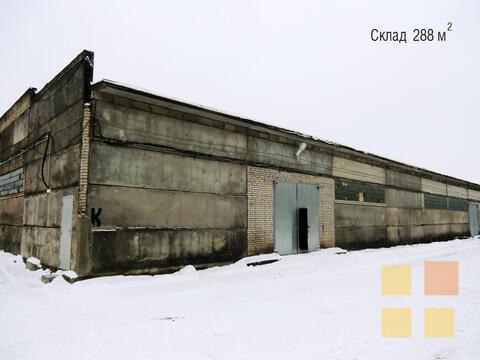 Склад 288 кв. м. в Новом Девяткино, охраняемая территория - Фото 1