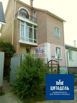 Дом в трёх уровнях в центральном районе Воронежа - Фото 1