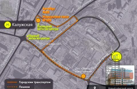 Офисное помещение 58,4 в бизнес-центре класса А у метро Калужская - Фото 3