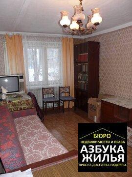 2-к квартира на Новой 2 - Фото 3