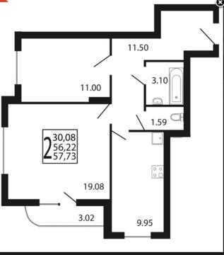 2-комнатная квартира в новостройке