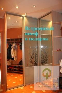 1к квартира на 1-я Утиной, 28 - Фото 5