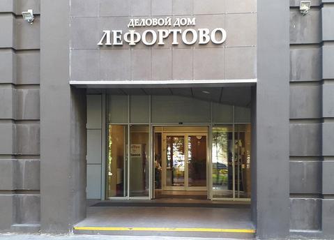 """Арендовать офис 125 м2, класс В, в Бизнес-центре """"Лефортово"""", Москва - Фото 1"""