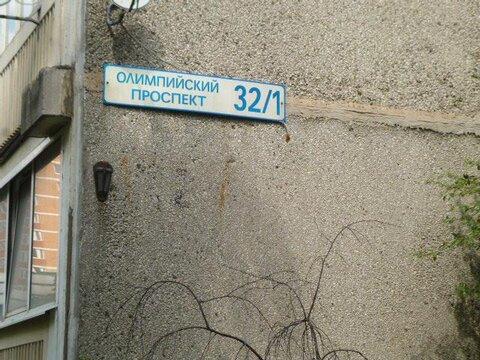 Просторная квартира в Мытищах - Фото 1