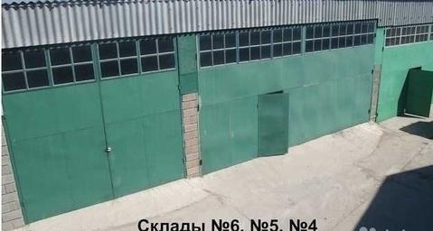 Продается база в Севастополе. Товарно-складская база. (ном. объекта: . - Фото 1