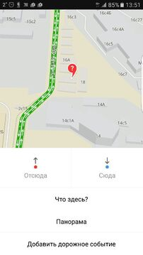 Гараж рядом с Кутузовским проспектом - Фото 5