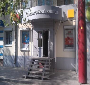 Продажа офиса, Южноуральск, Ул. Мира - Фото 2