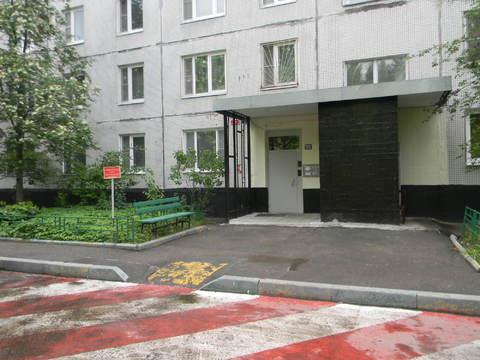 Уютная комната рядом с метро - Фото 2