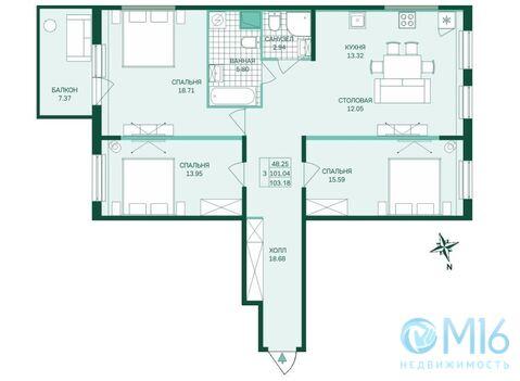 Продажа 3-комнатной квартиры 103.18 м2 - Фото 2