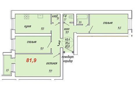 Продаётся 3-к квартира в новом доме по ул. Весенняя 2а - Фото 1