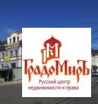 Сдается торговое помещение, Сергиев Посад г, 300м2 - Фото 2