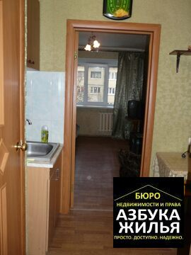 Комната в общежитии 480 000 руб - Фото 1