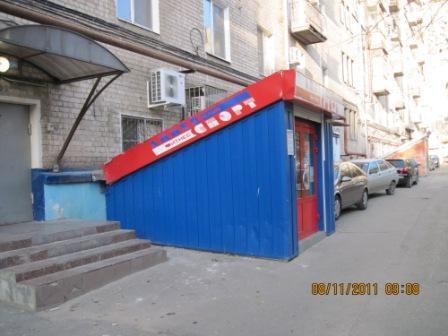 Продается псн 249.2 кв. м, м. Комсомольская - Фото 2