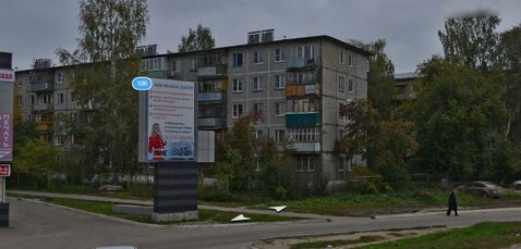 Продаю двухкомнатную квартиру на Красногорке - Фото 1