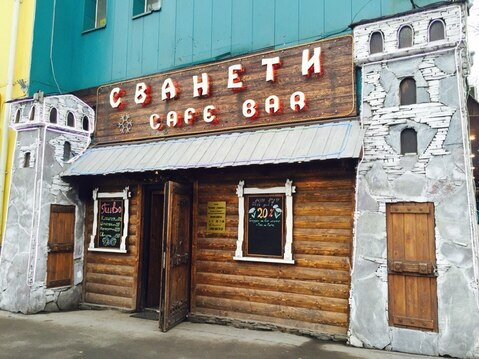 Помещение под ресторан 400 м2 на Б. Семеновской - Фото 2