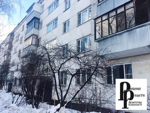 3-ком.квартира Щербинка(новая Москва), ул.Люблинская 1/5панель 60 кв.м - Фото 1