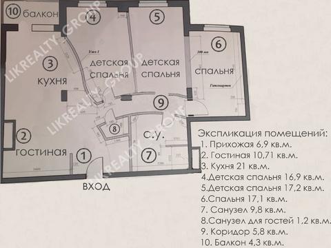 4х комнатная квартира в ЖК Гранд Парк, Москва - Фото 3