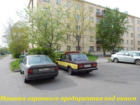 Продажа комнаты, м. Нарвская, Ул. Оборонная - Фото 3