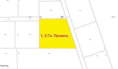 Земельный участок 1.3 Га, пром. назначения, Федоровсоке - Фото 1