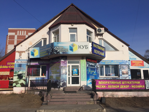 Продам здание: 259.5 кв.м, Белогорск, - Фото 1