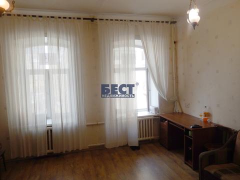 Квартира Москва, улица Сеченовский пер, д.5, ЦАО - Центральный округ, . - Фото 1