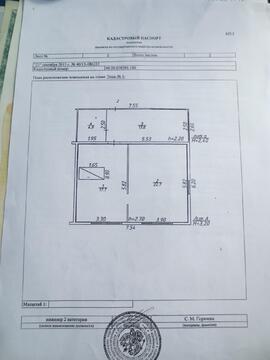 Продам дом из бревна 40 м2 в с. Истомино, Калужской обл, Тарусского р. - Фото 2