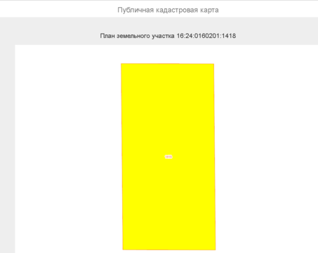 Малые кабаны участок недорого рядом с Казанью - Фото 1