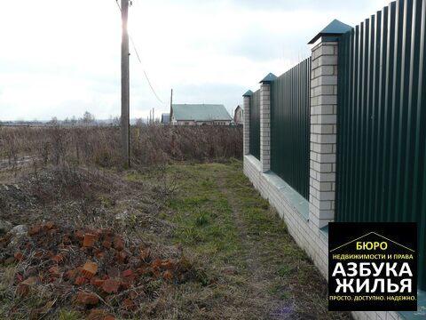 Полдома в д. Литвиново 1.1 млн руб - Фото 2