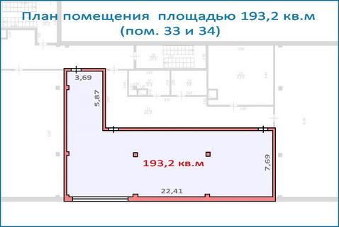 Помещение свободного назначения 193,2 кв.м в новом ТЦ, 6 км от МКАД - Фото 1