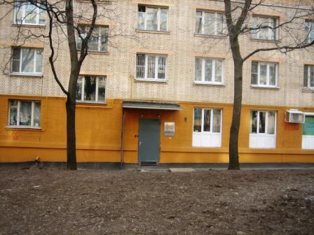 Офис в центре по демократичной цене - Фото 1