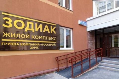 Продам 2 - х комнатную квартиру в ЖК Зодиак - Фото 3
