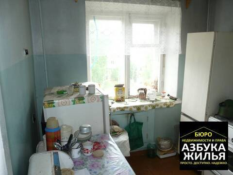 1-к квартира на 50 лет Октября 28 за 800 т.р 2313 - Фото 2