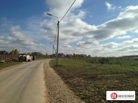 Участок 20 соток в Новой Москве, Калужское ш 30 км от МКАД