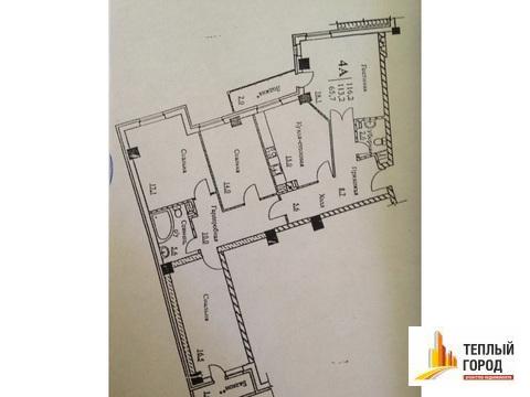 Продажа квартиры, Ростов-на-Дону, 20-я Улица - Фото 1