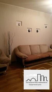 Продажа трехкомнатной квартиры на Харьковской горе - Фото 1