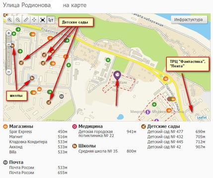 """Продаётся 3к.кв. на ул. Родионова, 29 в ЖК """"Маяк"""", новый дом, 5/17эт. - Фото 3"""