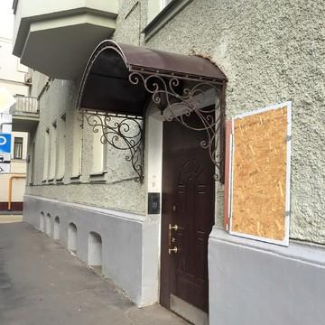 Малый Николопесковский переулок д.9/1с1 - Фото 2