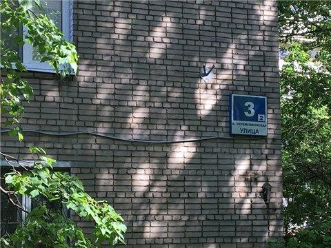 Продается 2-х (двухкомнатная) квартира на ул. Б. Черемушкинская 3к2 . - Фото 2