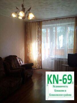 Сдам 2-х комнатную квартиру в Конаково на Волге! - Фото 2