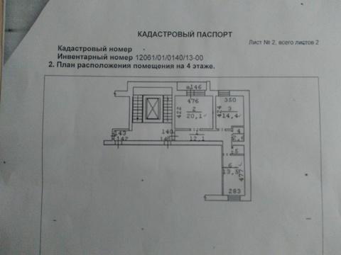 Улучшенная планировка на Исакова - Фото 3