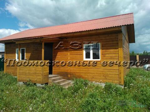 Новорязанское ш. 60 км от МКАД, Золотово, Дача 54 кв. м - Фото 1