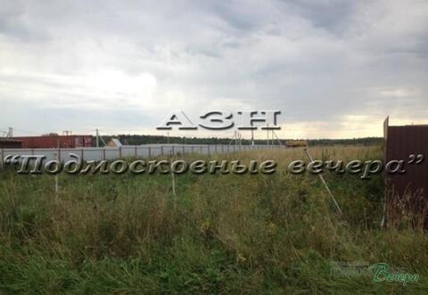 Симферопольское ш. 60 км от МКАД, Скурыгино, Участок 20 сот. - Фото 2